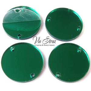 Зеркала Emerald кружок 15 mm
